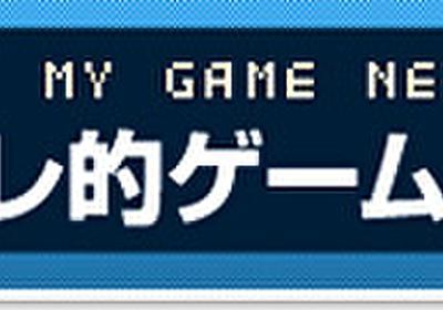 【炎上】大手2chまとめブログの管理人が特定される【オレ的ゲーム速報@刀】 - Togetter