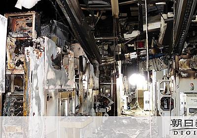 ルネサス火災、被害は想定の倍 生産回復は大幅に遅れか:朝日新聞デジタル