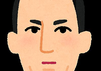 ラヴクラフトの似顔絵イラスト | かわいいフリー素材集 いらすとや