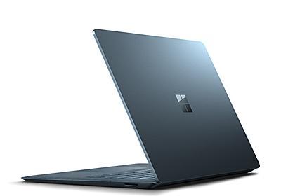 2017年上半期PCの本命。ThinkPad X1 CarbonとSurface Laptop、Matebook Xの実機を触って比較してきた。 - ワンオペ育児を超えてゆけ