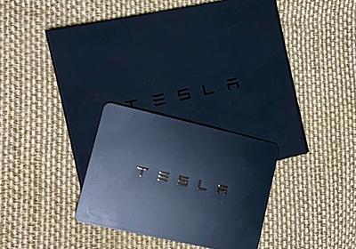 Tesla モデル3 を 購入前に悩んだ事と買ってから判った事 その4 キー操作と家族利用 - さすらいのエンジニア