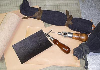 レザークラフト/ヌメ革やその他の皮革についての基礎知識
