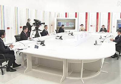 「Go Toトラベル」継続か中止か与野党議論 新型コロナ | 新型コロナウイルス | NHKニュース