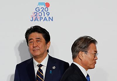 コラム:日韓の無謀な「貿易戦争」、行き着く先は共倒れ - ロイター