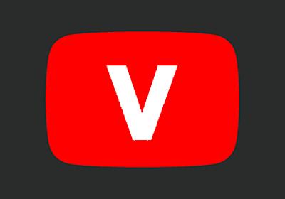 Vtuber Music | バーチャルYouTuberの歌ってみた動画まとめ