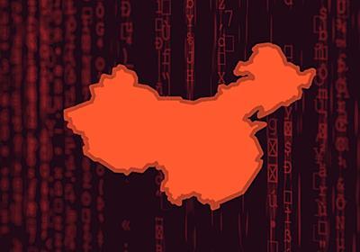 中国がTLS 1.3とESNIを使用するHTTPSトラフィックをブロック - ZDNet Japan