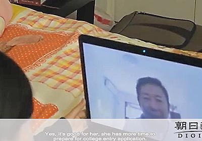 天安門事件きょう29年、風化させぬため撮る 中国から亡命、米で映画制作:朝日新聞デジタル