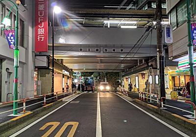 そうして僕は笹塚に助けられた - SUUMOタウン