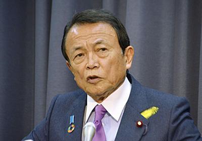 経産省も「老後に2900万円不足」 審議会で独自試算 | 文春オンライン