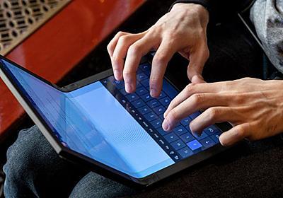 Lenovoが折り畳みディスプレイ採用PCを発売予定、実物を触ってみたムービーが公開中 - GIGAZINE