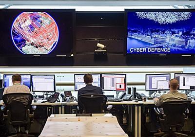 英国の監視活動は「違法」--欧州人権裁判所が裁定