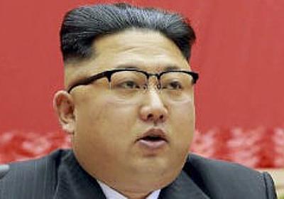 金正恩の外見をけなし始めた北朝鮮の若者たち、これヤバすぎだろ・・・   保守速報