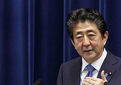 安倍政権下でなぜ日本は「縁故資本主義」になったのか、その本質的理由(松尾 匡) | 現代ビジネス | 講談社(1/6)