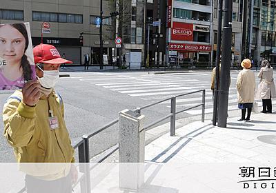 ビッグイシュー、緊急通販で申し込み殺到 路上生活救う [新型コロナウイルス]:朝日新聞デジタル