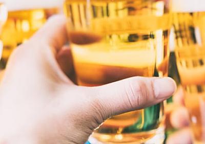 「酒を飲まない人」をバカにする人たちは「大きな勘違い」をしている(藤野 英人) | マネー現代 | 講談社(1/5)