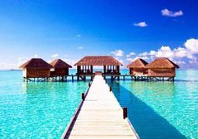 新婚旅行におすすめ!モルディブ旅行に最安値で行く方法は?海外格安ツアー   ホテル+航空券 PANACEA