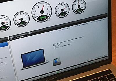 Macのトラブル回避に。簡単に使えるメンテナンスソフト決定版、『TechTool Pro 10』レビュー | ライフハッカー[日本版]