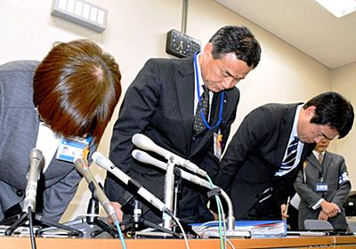 金銭授受も「いじめ」一転認定 原発避難、市教委が謝罪:朝日新聞デジタル