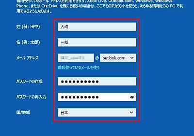 121ware.com > サービス&サポート > Q&A > Q&A番号 016223