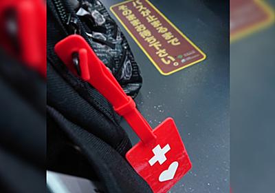 都バスの優先席に座っていたらお爺さんから叱責されるも、運転手さんが「お座りのお客様はヘルプマークをつけていらっしゃいます」と諭してくれた話とその後 - Togetter