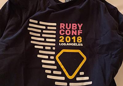 RubyConf 2018 に行ってきました。LT できませんでした。 - Speee DEVELOPER BLOG