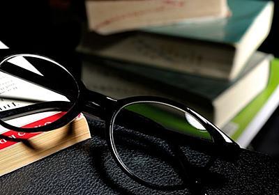 教養として読むべき「経済学の名著」ベスト5 | 高城幸司の会社の歩き方 | 東洋経済オンライン | 経済ニュースの新基準