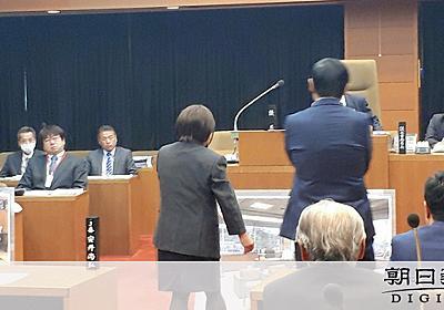 「町長からセクハラ」告発の女性町議、懲罰動議で失職:朝日新聞デジタル