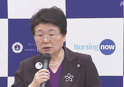 離職中の看護師に復職求める方針 日本看護協会   NHKニュース