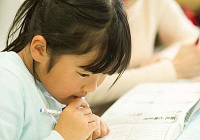 """勉強に集中できない原因は、ジュース&お菓子の""""糖質過多""""!? 見直すべきは「子どもの食生活」かも   ダ・ヴィンチニュース"""