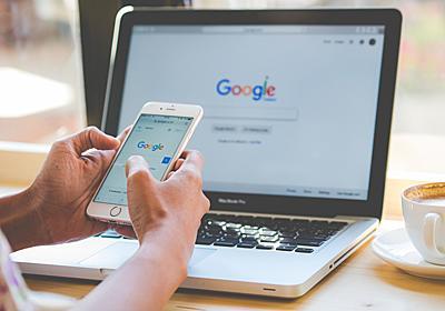キーワード検索はもう古い? 元最年少社員が生み出したグーグルキラー | BUSINESS INSIDER JAPAN
