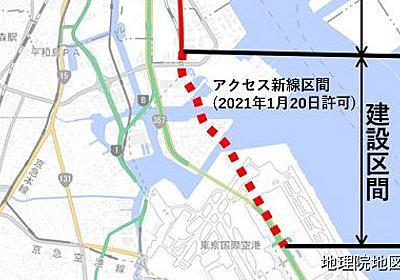 鉄道ニュース週報(262) 「羽田空港アクセス線(仮称)」2029年度開業へ - その全体像は | マイナビニュース