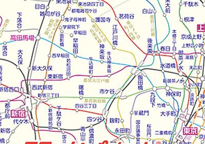駅すぱあと路線図