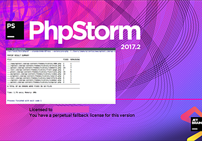 【コードの変更作業は最小限にしたい】PhpStormを使ってWordPressのコーディング規約に準拠した書き方かどうかを検出して、自動的に一括変換もしてくれる便利な方法 | 今村だけがよくわかるブログ