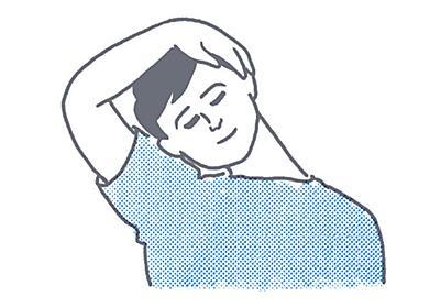 肩・首コリの原因「カメ首」急増 3ルール守って撃退 ヘルスUP NIKKEI STYLE