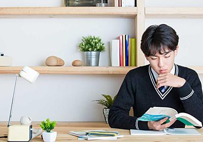 「教科書が読めない人」は実はこんなにいる | リーダーシップ・教養・資格・スキル | 東洋経済オンライン | 経済ニュースの新基準