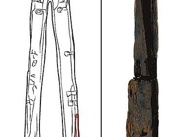 古墳時代のそり出土、石材を運搬か 木更津で国内2例目:朝日新聞デジタル