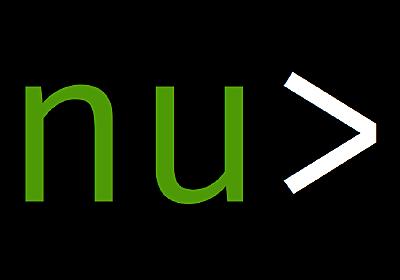 nushell/README.md at master · nushell/nushell · GitHub