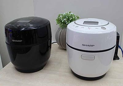 シャープ、ホットクックに1~2人暮らし向けのコンパクトタイプ ~炊飯器と兼用もできる - 家電 Watch