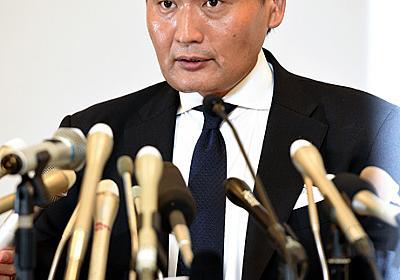退職願の貴乃花親方が会見 「有形無形の要請を受けた」:朝日新聞デジタル