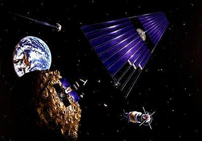 小惑星を捕えて月の軌道まで移動させる計画:NASA|WIRED.jp