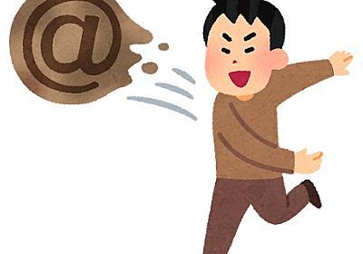有吉弘行「クソリプばかり送るやつは懸賞キャンペーンのリツイートばかり」とツイッター上のアンチの傾向語る | キャリコネニュース