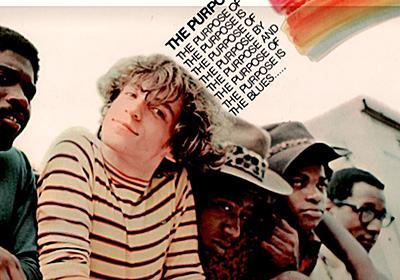 Tyme-Machine: Purpose - The Purpose Is the Blues..... (us 1968)