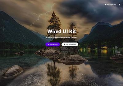 レイアウトで選ぶWebデザイン・HTMLテンプレート40個総まとめ 2018年版 - PhotoshopVIP