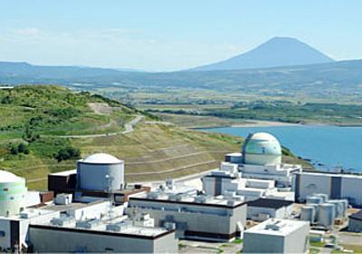 北海道を脱原発の実験場にするな — 森 修 – アゴラ