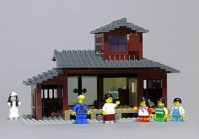 タライ落ちるわ家崩れるわ レゴで再現した「8時だョ!全員集合」のセットがオチBGM脳内再生余裕のできばえ - ねとらぼ
