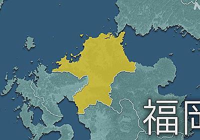 福岡 新型コロナ 529人感染確認 3日連続で最多更新   新型コロナ 国内感染者数   NHKニュース