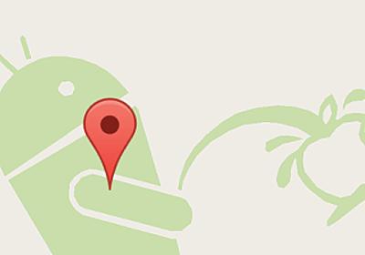 Googleマップ上でドロイドくんがAppleロゴにおしっこをかけていたことが判明 - GIGAZINE