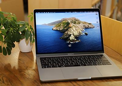 新しいMacのOSは、ちょっと影響がデカイので注意【macOS 10.15 Catalina】 | flick! | FUNQ [ ファンク ]