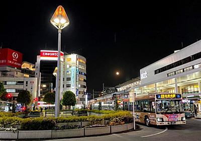 特別な年となった2020年。変わりゆく街「吉祥寺」に思うこと - SUUMOタウン