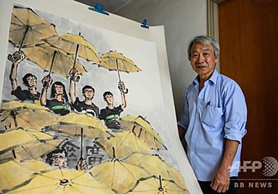 消されそうなアートを守れ 香港民主化デモ「雨傘運動」で生まれた作品、大英博物館へ 写真26枚 国際ニュース:AFPBB News